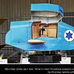 First Israeli Air Force flight simulator (early 50th)